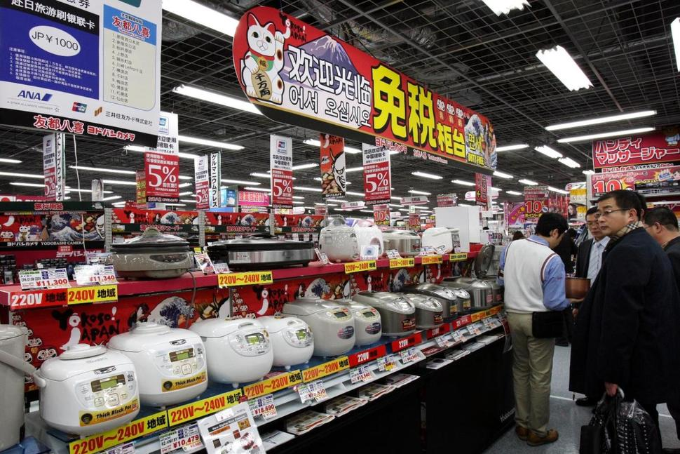 Rice cookers for sale. Photo credit: AP/Koji Sasahara, File THE ASSOCIATED PRESS