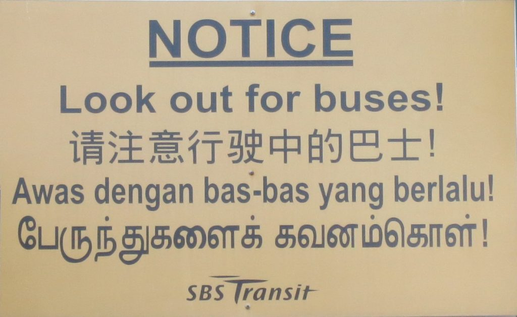 Singapore: Where Languages Compete With One Another